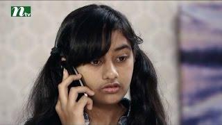 Bangla Natok - Akasher Opare Akash l Episode 35 l Shomi, Jenny, Asad, Sahed l Drama & Telefilm
