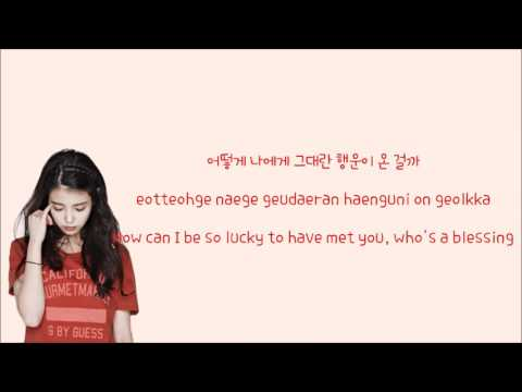 IU (아이유) -  Through the Night (밤편지) [Lyrics]