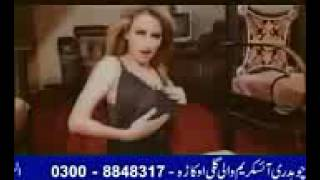 Pakistani Full Nanga Mujra 12