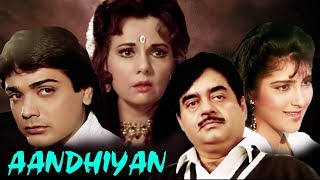 Bollywood Movie | Aandhiyan | Showreel | Shatrughan Sinha | Mumtaz | Prosenjit Chatterjee