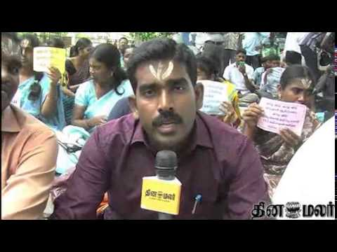 Graduate Teachers Protest in DPI at Chennai - Dinamalar Sep 15th News