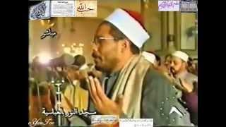 دعاء ختم ألقران ألحكيم لفضيلة ألشيخ مصطفى أللأهوني من مسجد ألنور بالعباسيه مصر