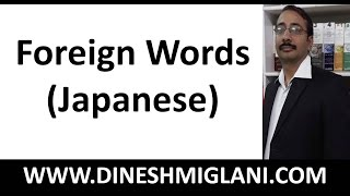 Best Tricks to Learn Foreign Words (Japanese) English Vocabulary CAT MBA GMAT GRE SSC CGL CHSL