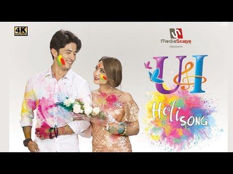 Xxx Mp4 U Amp I Series Holi Song Teaser Feat Aashma Biswokarma Sunny Singh Suman Kc 3gp Sex