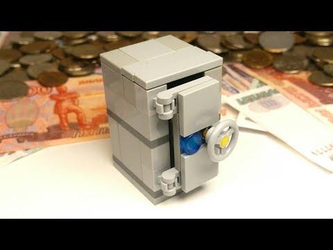 Как сделать из лего сейф с ключем активації