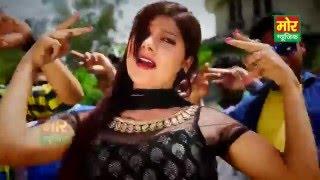 Gore Rang Pe    Pooja Hooda & Monu Saini    Haryanvi Song 2016    Mor Haryanvi