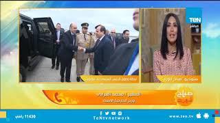 وزير الخارجية الأسبق محمد العرابي يوضح أهمية زيارة الرئيس السيسي للأمم المتحدة