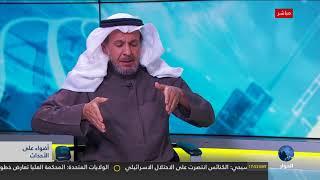 """""""سعد الفقيه"""" وحديث حول أسباب الإقالات في قيادة الجيش السعودي"""