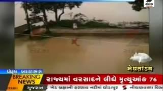Monsoon 2017: Floods in Adalabhal Dhandhuka Village, Talao overflows