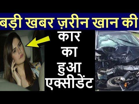 बड़ी खबर : ज़रीन खान की कार का हुआ एक्सीडेंट - zareena Khan Car Accident