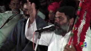 Manjhi Faqeer | Yaar Tere Ishq Main Jafa Bhi Hai Wafa | Sufi Kalam | Hazrat Baba Razi Sain(R.A)