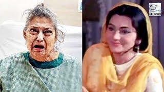 Pakeezah Actress Geeta Kapoor