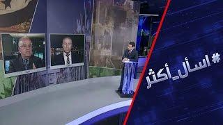 جنيف 4.. جولة يعرقلها خلاف فرقاء المعارضة