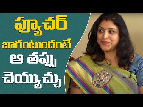 Xxx Mp4 UMA Exclusive Interview Varudhini Parinayam Fame Hangout With Naveena Part 1 3gp Sex