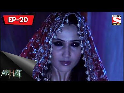 Xxx Mp4 Aahat 5 আহত Bengali Ep 20 The Bride 3gp Sex