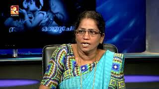 Kathayallithu Jeevitham | Vijaya Varshan MISSING case | Episode 01 | 9th Oct 2017
