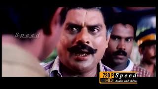Latest Malayalam Full Movie | Meenakshi Kalyanam |  Super hit Movie | New Upload