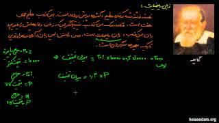 معادلات ریاضی ۰۲  اهمیت زبان ریاضیات