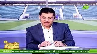 الدوري المغربي من احلى وأمتع الدوريات العربية بعد تعادل الديربي وهزيمة طنجة - طارق رضوان