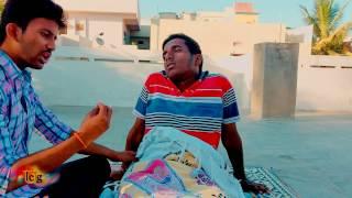 Telugu Comedy Dubsmash (remake) || funny ||Edorakam Adorakam Comedy scene