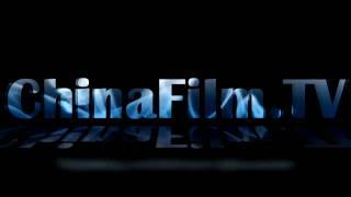 Заставка к видео chinafilm.tv