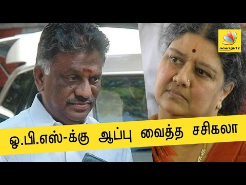 Sasikala chased O Paneerselvam s men out of ADMK Latest Tamil Political News