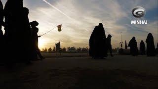 ضيوف الأربعين ج٤   لقاء مع زوار الإمام الحسين (ع) القادمين من خارج العراق