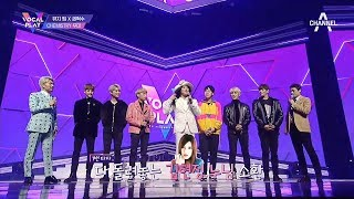 [ENG SUB] 뮤지 팀만이 할 수 있었던 테크노 아카펠라! '뭐지?' 싶었던 무대의 결과는? l 보컬플레이 10회