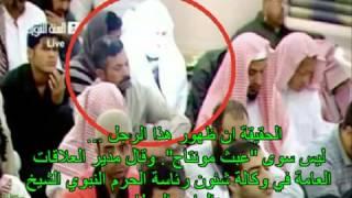 حقيقة الرجل الذي يشع نورا في المسجد النبوي