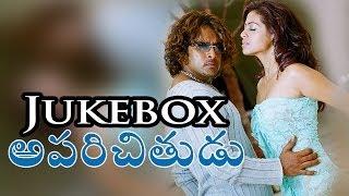 Aparichithudu Telugu Movie || Full Songs Jukebox || Vikram, Sadha