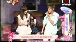 我愛黑澀會 2009-08-06 part.4/5 Lollipop KTV 爆笑聯誼記