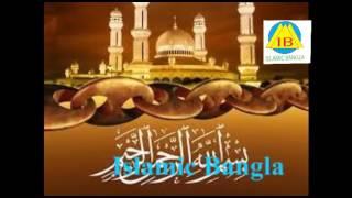 Bangla Gojol ayre sagor aksh batash বাংলা গজল