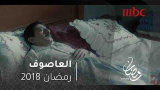 الكوابيس تطارد خالد بعد خروجه من السجن