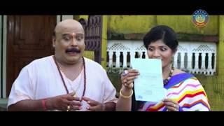 ପେଟର ତଳକୁ PETARA TALAKU || Film Comedy || Sarthak Music