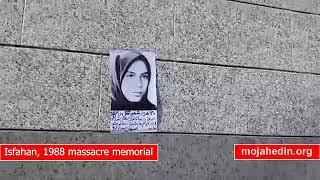 Isfahan, Iran, the memorial of 30,000 massacred in 1988