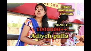 Adiyeh Pulleh - Havoc Brothers | Cover song | Coimbatore HINDUSTHAN College