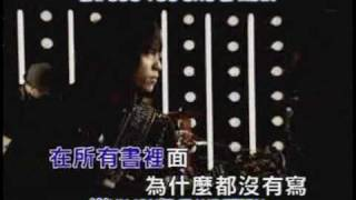 Dui Shou/Opponent (Eng&Pin Subbed)
