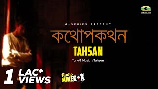 Tahsan | Album Kothopokothon | Full Album | Audio Jukebox | ☢☢ EXCLUSIVE ☢☢