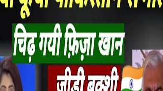 PK MEDIA: जी डी बख्शी के सामने एक ना चली पाकिस्तानी एंकर की pak media on india...