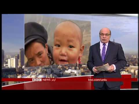 Sairbeen Thursday 4th January  2018 - BBCURDU - YouTube Alternative Videos Watch & Download