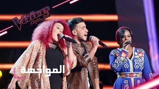#MBCTheVoice - مرحلة المواجهة - حسين بن حاج، سيرعابدين ولطيفة بوغرّة يؤدّيان أغنية 'يا غالي'