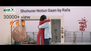 Shohorer Notun Gaan by Rafa | Valantines Day special Natok 2018 by closeup | শহরের নতুন গান