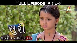 Suri - 19th May 2016 - સૂરી - Full Episode