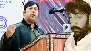 Shahid Khan, Khayal Muhammad - Interview At Peshawar Press Club   Must Watch   Full HD 1080p