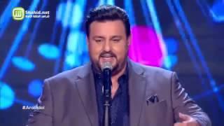 Arab Idol – العروض المباشرة – محمد بن صالح – ما تفوتنيش أنا وحدي