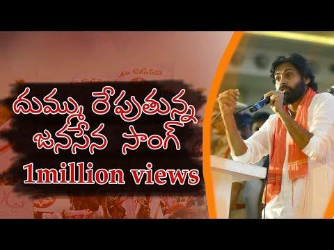 Xxx Mp4 Pavan Kalyan Charithra Movie Song Pawan Kalyan Latest Telugu Songs 3gp Sex