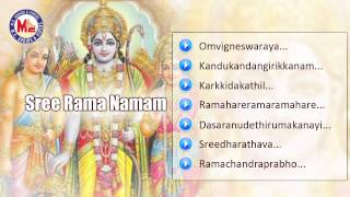 SREE RAMA NAMAM | Hindu Devotional Album Malayalam | Raama Audio Jukebox