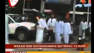 Muhimbili Kutoa Matibabu Ya Moyo Bure