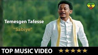 Temesgen Tafesse - Sabiye - New Ethiopian Music 2017
