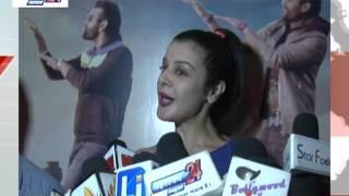Screening Of Punjabi Movie Canada Di Flight